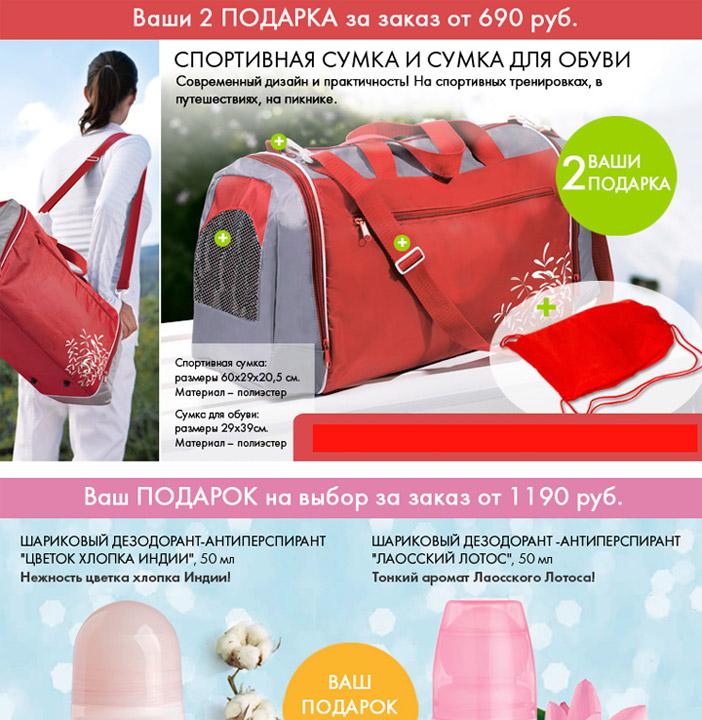 купить спортивные сумки в Украине.