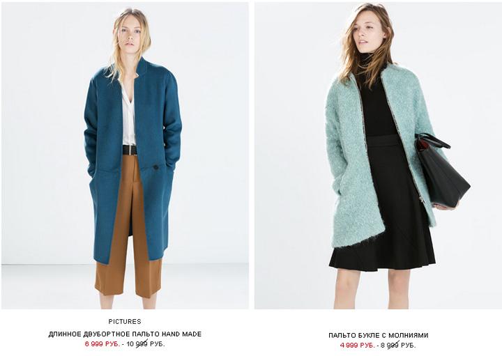 469996eeca01d Zara - одежда и обувь для всей семьи с выгодой до 30% и более в ...