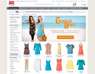 Бонприкс Интернет Магазин Распродажа
