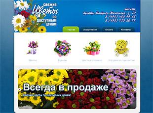 magazin-tsveti-v-moskve-po-optovim-tsenam-magazin-tsvetov-na-16-linii-v-sankt-peterburge